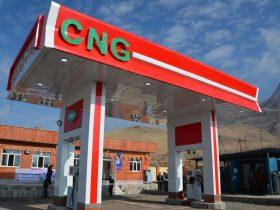 جایگاهداران CNG