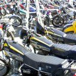 موتورسیکلت های فرسوده