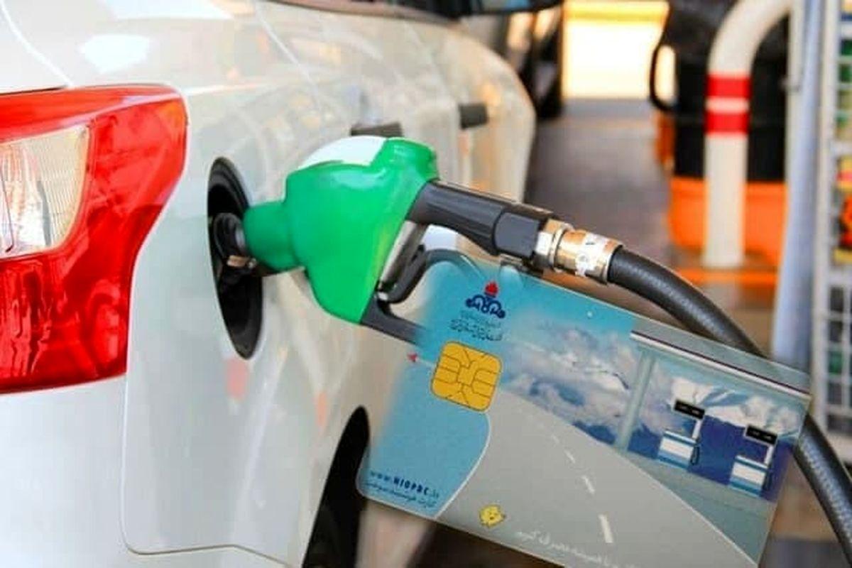 سهمیه بنزین مرداد ماه امشب واریز میشوداریز می شود
